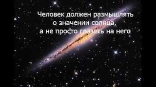 getlinkyoutube.com-Блаватская Елена Петровна - цитаты из Трудов