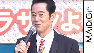 "getlinkyoutube.com-""泣き虫先生""山下真司「五郎丸は僕の教え子」「渋谷区受験生応援宣言」プロジェクトキックオフイベント1 #KitKat #event"