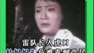 getlinkyoutube.com-京剧《杜鹃山》乱云飞松涛吼(卡拉OK,柯湘唱段)