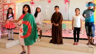 getlinkyoutube.com-مسرحية من عظماء الجزائر أداء فرقة الفنون والمسرح للمدرسة الإبتدائية بلخضر محمد عين الحجل