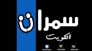 getlinkyoutube.com-عبدالعزيز الضويحي   ابيك بجنبي الليله   سمرات الكويت