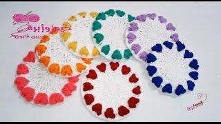 getlinkyoutube.com-كروشية قواعد اكواب بغرزة  الفيشاره |خيط وإبرة |    Crochet Coasters with  Popcorn  stitch