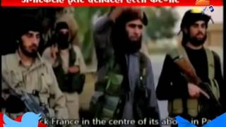 getlinkyoutube.com-Video Message From ISIS