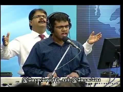 Roshan David - Neerae Yen Thanjam - AFT Chennai