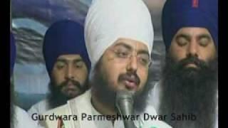 getlinkyoutube.com-Deyo Darshan Gur Mere Sant Baba Ranjit Singh Ji (Dhadrian Wale) Part 8