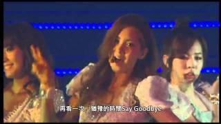 getlinkyoutube.com-【HD繁中字】SNSD 少女時代 - Mr.Taxi (Korean Verion) 韓文版 Official Live