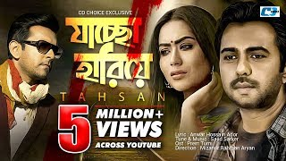 getlinkyoutube.com-Jachcho Hariye By Tahsan | Bangla New Song 2016 | Full HD