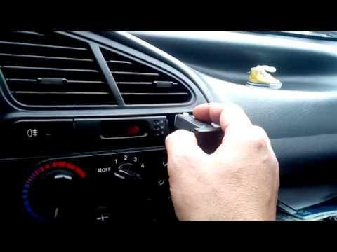 Daewoo Lanos - как снять кнопку аварийки