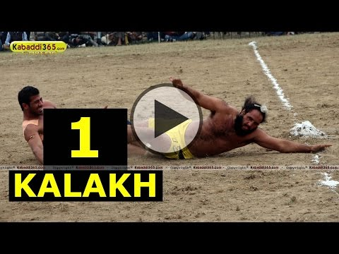 Kalakh (Ludhiana) Kabaddi Tournament 4 Feb 2014 Part 1 By Kabaddi365.com