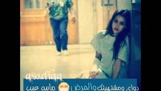 getlinkyoutube.com-نور الزين واذا ما && نسوني