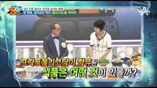 getlinkyoutube.com-[예능]나는몸신이다_31회