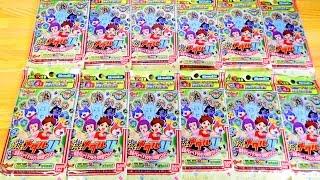 getlinkyoutube.com-【BOX開封】うたメダルは全種入ってるの?何枚入り?妖怪メダルU stage2 ~銀幕デビュー!5つのうたの物語だニャン!