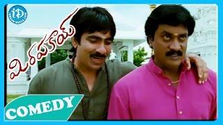 getlinkyoutube.com-Mirapakay Movie - Back To Back Comedy Scenes || Ravi Teja || Sunil