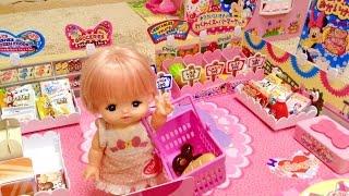 getlinkyoutube.com-メルちゃんお買い物 スーパーマーケット / Mell-chan Doll goes shopping : Supermarket toy !
