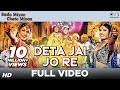 Deta Jai Jo Re Video