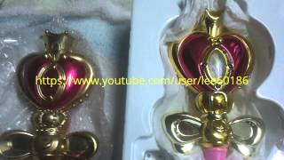 getlinkyoutube.com-美少女戰士 セーラームーン PROPLICA スパイラルハートムーンロッド 2015 1994 螺旋愛心月權杖 BANDAI  Sailormoon 相同聲效對比 Spiral Heart Rod