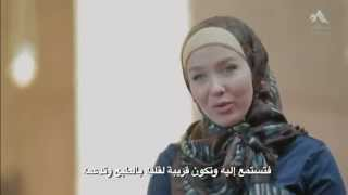 getlinkyoutube.com-آيسل الروسية تتحدث عن مكانة الزواج و المراة فى الاسلام
