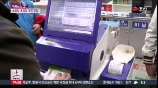 """getlinkyoutube.com-로또 1등 당첨 비밀…""""목·토요일에 구입해라"""""""