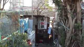 getlinkyoutube.com-大阪市都島区 不法占拠集落