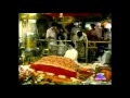 Santa Ke Karaj - Bhai Gurmej Singh - Live Sri Harmandir Sahib