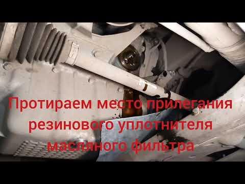 Замена масла в ДВС Lada Xray
