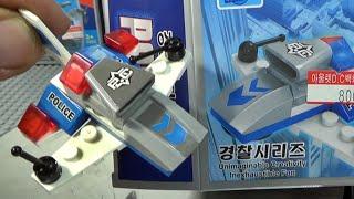 getlinkyoutube.com-경찰비행기, Qiaoletong 경찰시리즈 Police Series 중국 레고 호환 블록 조립기