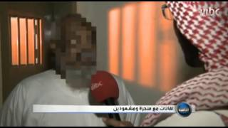 getlinkyoutube.com-لقاءات مع سحرة ومشعوذين