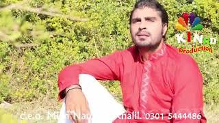 Imran Mahi ...beautifull song