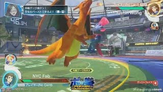 getlinkyoutube.com-Pokken Tournament - 35 Minutes Gameplay ( Pokemon World Championship [ HD ]