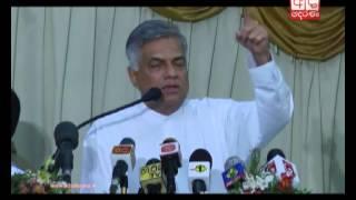 I m sure Mahinda wont contest again - says Ranil