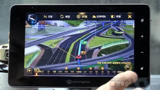 getlinkyoutube.com-나브킹덤 3D 네비게이션 전제척인 길안내