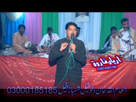 Wedding Programme of Kafayat Ullah Khan Dallo khel at (Shahbaz Khel ) Mianwali 001