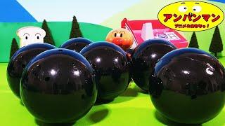 getlinkyoutube.com-アンパンマン アニメ❤おもちゃ ガチャガチャ全部開封!何がでるかな? Toy Kids トイキッズ animation anpanman