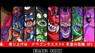 getlinkyoutube.com-DQ1~DQ8ラストバトルBGM集