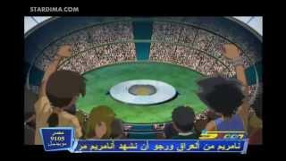 getlinkyoutube.com-(بي بليد المعركه الحديديه) الموسم الخامس الحلقه 31