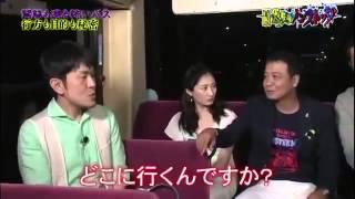 getlinkyoutube.com-lo mas extraño,raro,desconocido,impactante,terrorifico y misterioso,fantasmas japoneses (1/7)