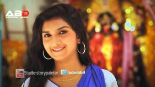 getlinkyoutube.com-Bangla Song Adore Adore by Kazi shuvo & sharalipi new music video 2015 HD