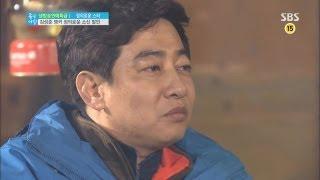 getlinkyoutube.com-김성주, 정의로운 소신 발언 @좋은 아침 130909