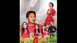 xab thoj new movie 2017 xab 4 Wives Part 2
