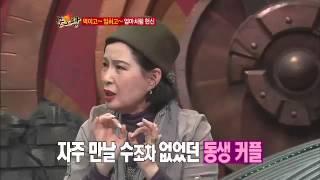 getlinkyoutube.com-김애경의 집에서 애정행각까지 벌인 민폐 동생_채널A_분노왕 21회