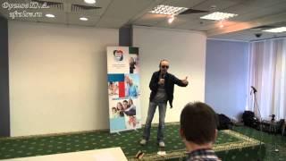 getlinkyoutube.com-Выступление Фролова Ю.А. на конференции Бутаковой О.А.-  12.10.14.