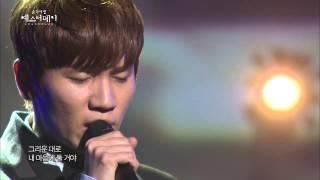 getlinkyoutube.com-[HOT] K.will - Bygone love, 케이윌 - 옛사랑, Yesterday 20140201