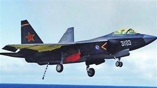 getlinkyoutube.com-展望中国隐身战轰机 专家:歼31没那么高大上