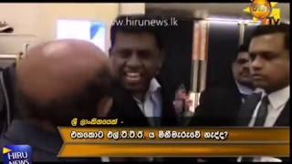 Geneva Resolution On Sri Lanka To Be Discussed By UNHRC Tomorrow   Hiru News