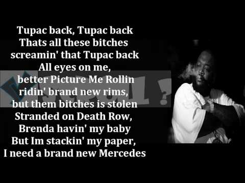 "Meek Mill ft Rick Ross- ""2Pac Back"""" (LYRICS ON SCREEN) (Prod. By Mike Will)"