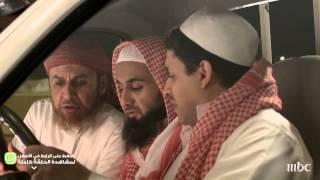 getlinkyoutube.com-MBC1- واي فاي - الارهابيين