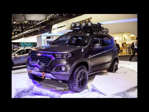 Chevrolet Niva Concept 2016!!! Вот такая Нива мне нравится!!!