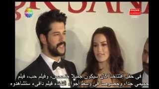 getlinkyoutube.com-Fahriye evcen burak özçivit aşklarını ilan ettiler Gala Gecesi مترجم