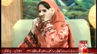 getlinkyoutube.com-VSHEY SOHOB ( VSH NEWS ) With Marjan Azim Guest Aana Baloch Part 4 Of 4