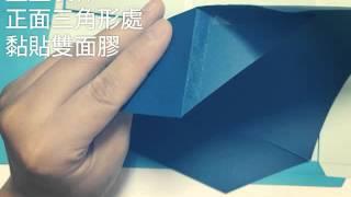 getlinkyoutube.com-禮物盒製作